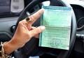 Abril é o último mês para licenciar veículos com placa final 1, no Estado de SP