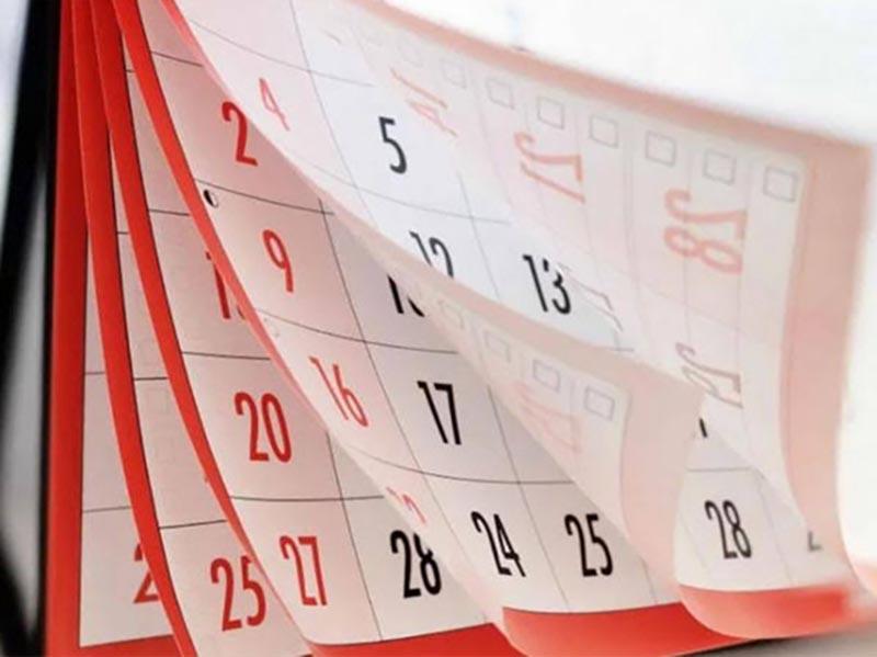 Feriados de 2021 e pontos facultativos: veja calendário nacional
